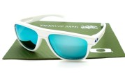 Breadbox White Jade POLARIZED