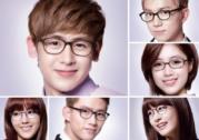 Tips Memilih Kacamata Model Terbaru