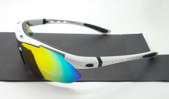 POLARIZED Quantum SB White 6 Lensa