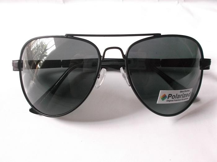 Pilihan Kacamata Hitam Paling Modis dan Keren Untuk Anak Muda a3169181dd